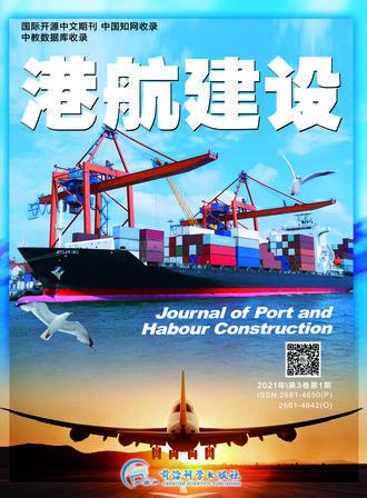 Journal of Port and Habour Construction