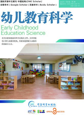 Early Childhood Education Science