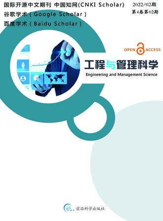 Engineering and Management Science