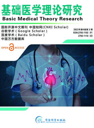 Basic Medical Theory Research