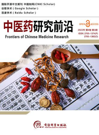 Frontiers of Chinese Medicine Research