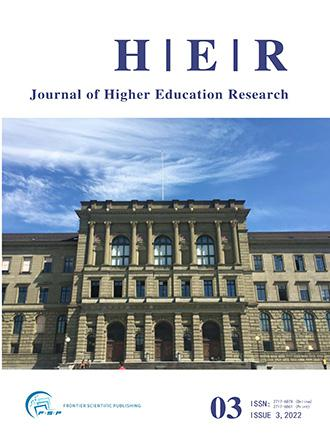 Journal of Higher Education Research
